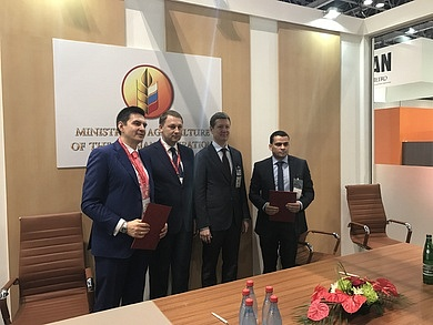 The result of the day in the exhibition Gulfood2017: